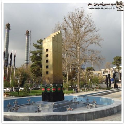 Picture1-15 پاورپوینت تحلیل فضای شهری میدان نبوت تهران 45 اسلاید