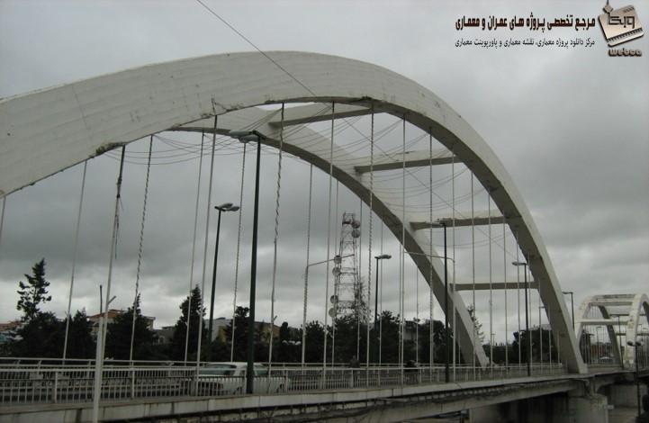 Picture1-20 پاورپوینت تحلیل فضای شهری پل معلق آمل 33 اسلاید