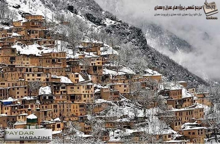 Picture1-5 پاورپوینت اقلیم سرد و کوهستانی